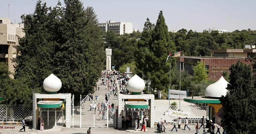 جامعة الاردن الجامعة الأردنية