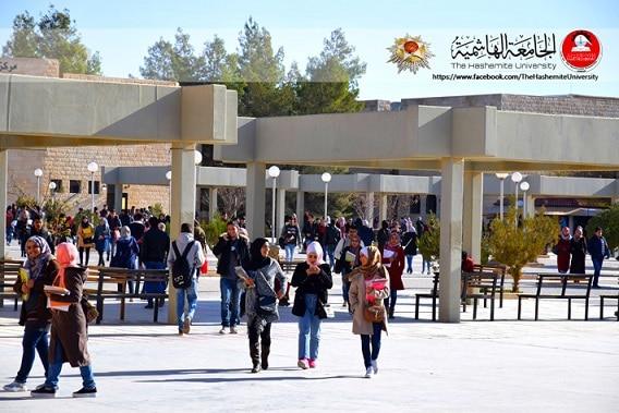 الجامعة الهاشمية افضل جامعات الاردن 2018