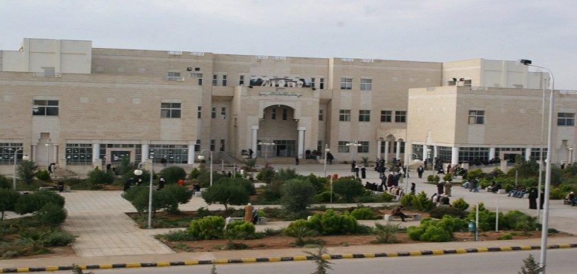 جامعة آل البيت من الجامعات الموصى بها في الاردن