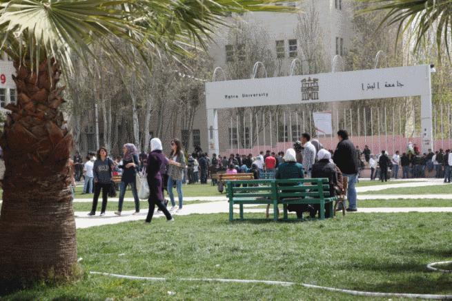 جامعة البتراء من افضل الجامعات في الأردن