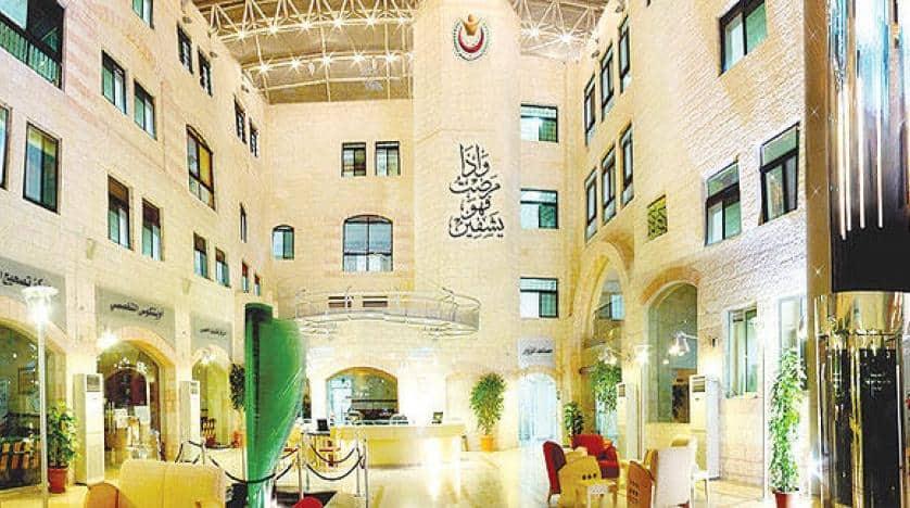 المستشفى التخصصي الاردن