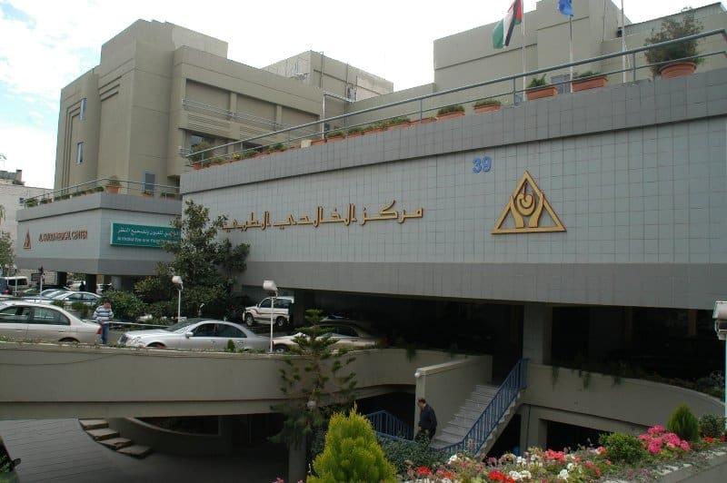 مستشفى ومركز الخالدي الطبي