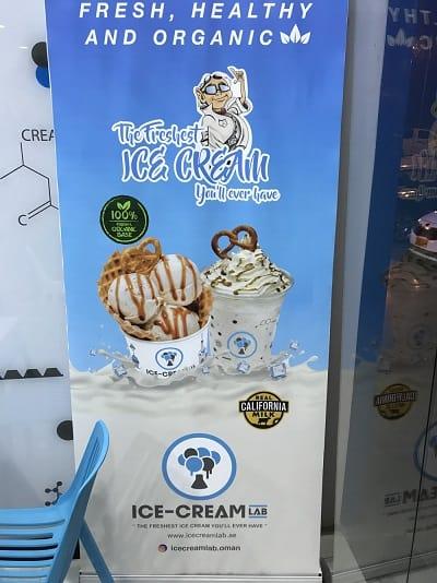معمل الآيسكريم Ice Cream Lab