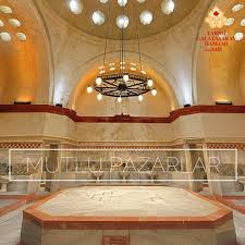 حمام غلطة سراي (بالتركية: Galatasaray Hamamı)