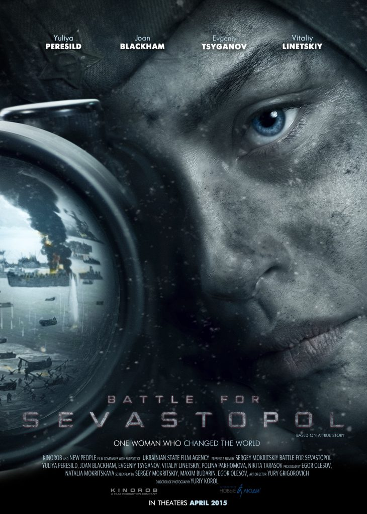 Battle for Sevastopol- 2015