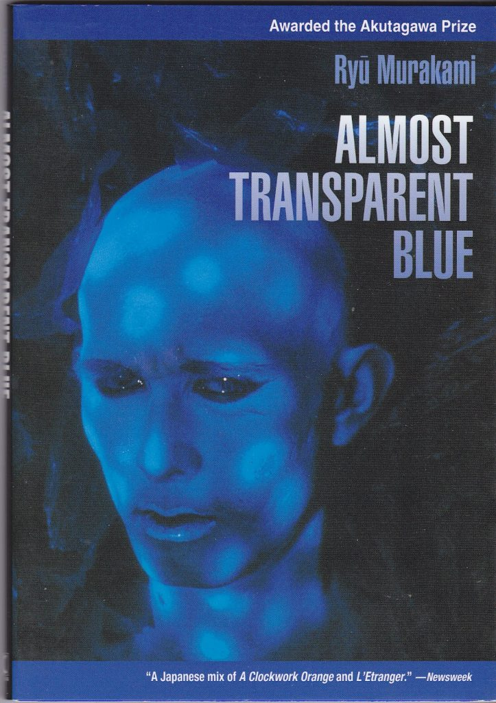 Almost Transparent Blue 1976