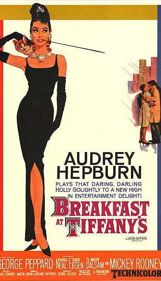 فلم الإفطار عند تيفاني Breakfast at Tiffany's 1961
