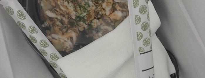 آزن قريل & سوشي بار Azen Grill & Sushi Bar