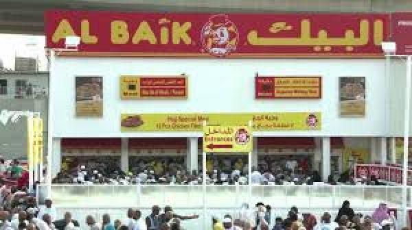 أفضل مطاعم مكة المكرمة وأهمها | افضل
