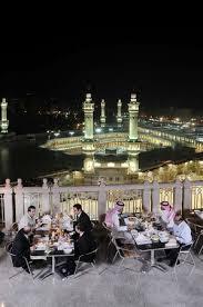 مطعم الشرفة مكة المكرمة