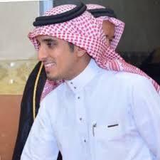 د. عبدالله الزهراني