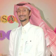 د. محمد باوهاب جراح في أبها