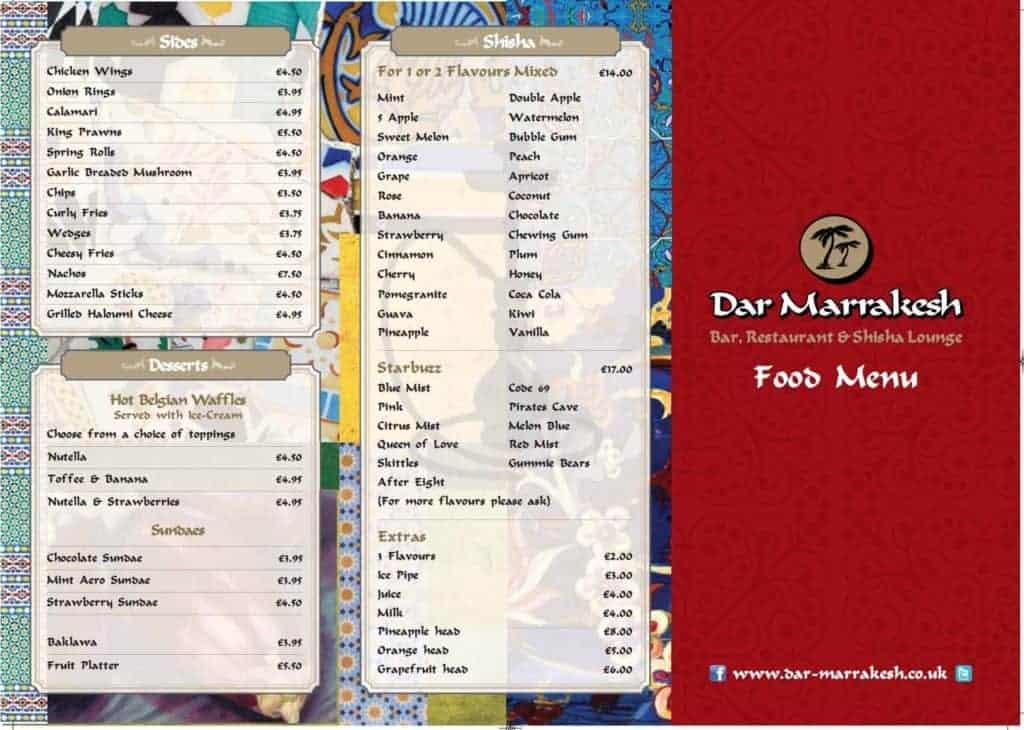قائمة الطعام في مقهى دار مراكش لندن