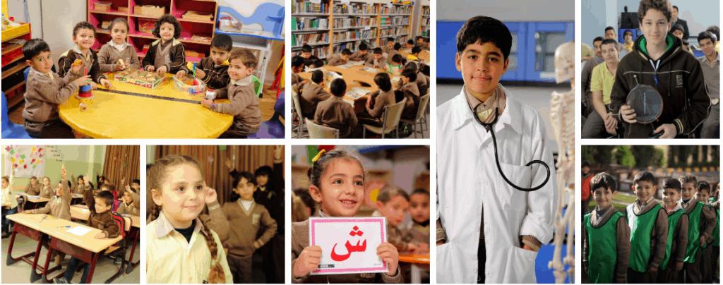 أكاديمية الحفاظ في عمان الأردن