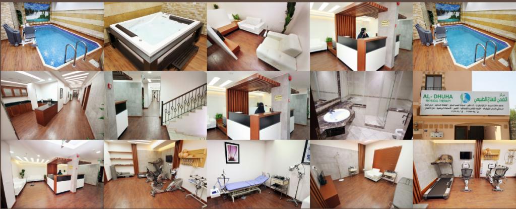 مركز الضحى من افضل مراكز الرعاية الصحية في جدة