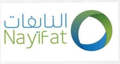 شركة النايفات للتمويل أفضل الشركات لتقسيط السيارات في السعودية