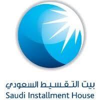 شركة بيت التقسيط السعودي
