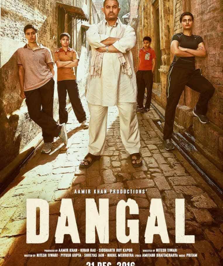 فيلم دانجال Dangal افضل الافلام الهندية وأهم افلام بوليوود