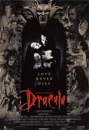Bram stoker's Dracula 1992 (دراكولا) من اسماء مصاصي الدماء