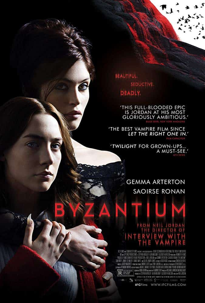 Byzantium 2012 (بيزنطية)