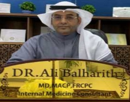 افضل دكتور باطنية في الرياض دكتور علي بالحارث