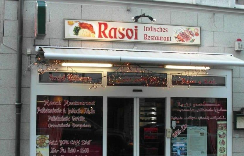 افضل مطاعم حلال في ميونخ مطعم Rasoi