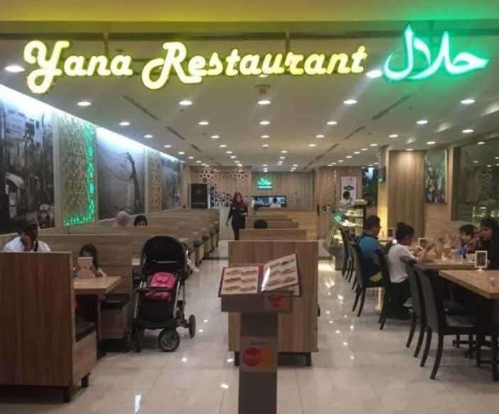 افضل مطاعم حلال في بانكوك مطعم يانا Yana