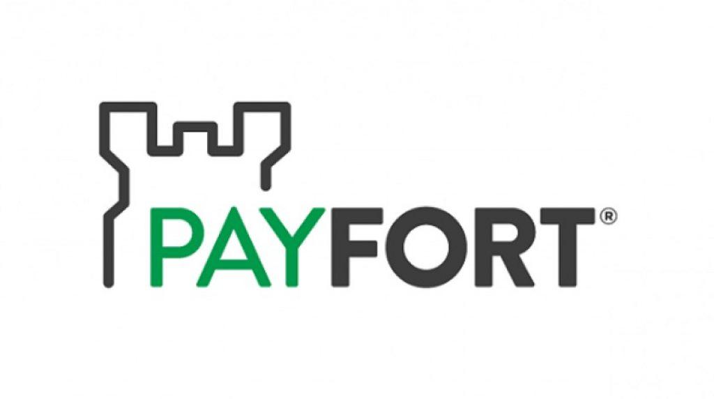 بيفورت PayFort بوابة دفع الكتروني متكاملة من أفضل بوابات الدفع الإلكتروني في السعودية والخليج والشرق الأوسط