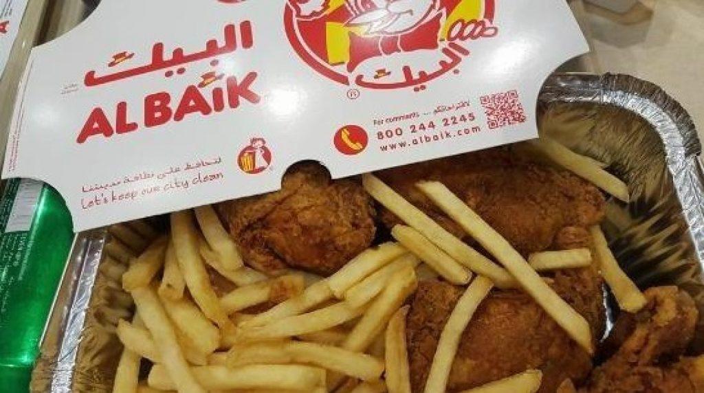مطعم البيك ALBAIK في الطائف