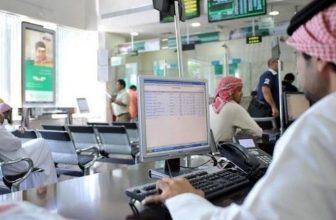 افضل بنك في السعودية