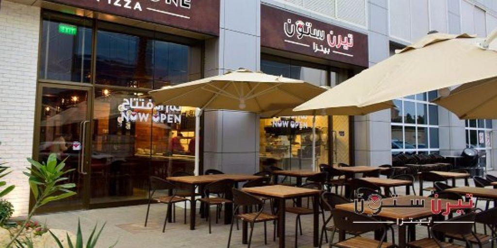 مطاعم البيتزا في الرياض