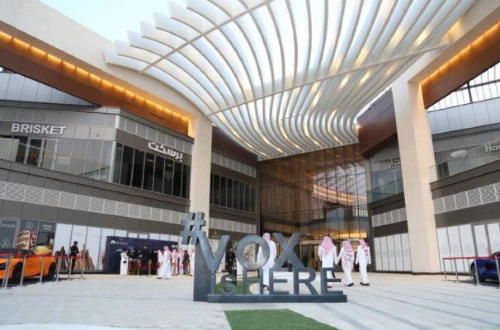 افضل مولات الرياض وأهم مراكزها التجارية افضل