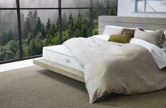 افضل مراتب السرير