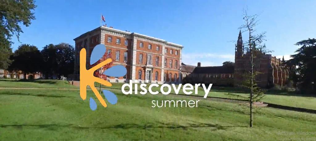ديسكفري سمر ، لندن Discovery Summer, London