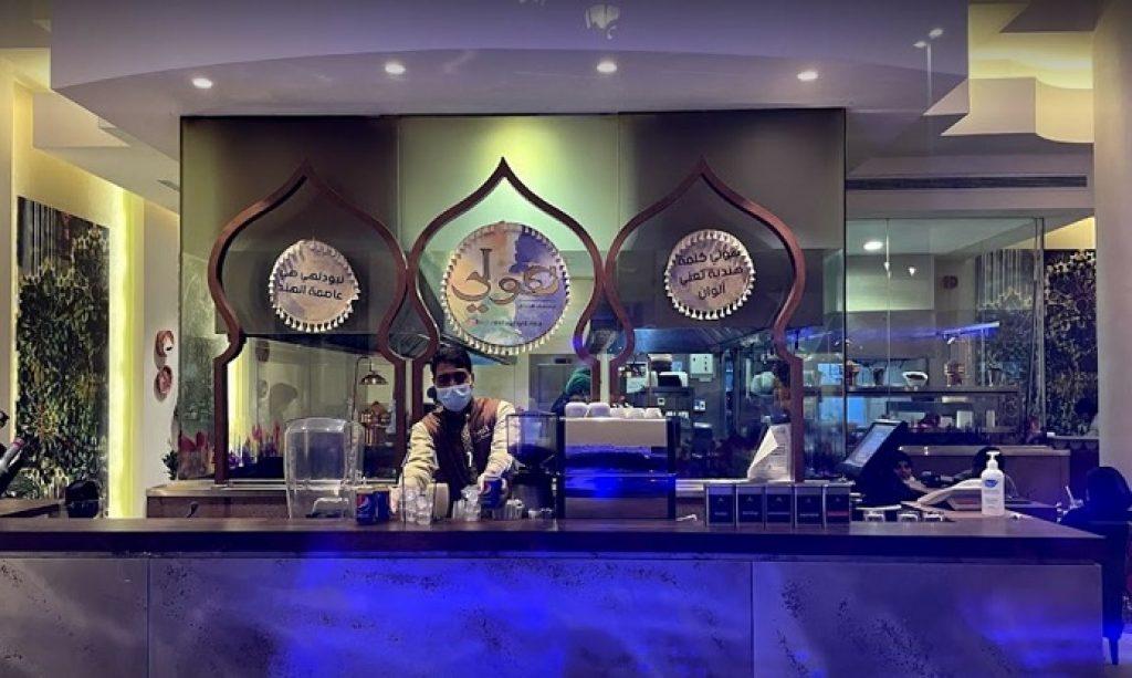 مطعم هولي الهندي