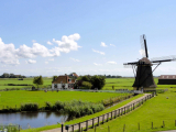افضل فنادق امستردام فئة خمس نجوم فنادق هولندا