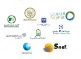 أفضل الشركات لتقسيط السيارات في السعودية