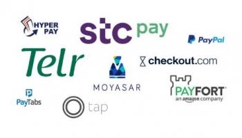 أفضل بوابات الدفع الإلكتروني في السعودية والخليج والشرق الأوسط